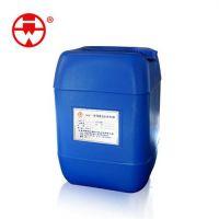 早强型聚羧酸减水剂_新疆聚羧酸减水剂_华伟银凯(在线咨询)
