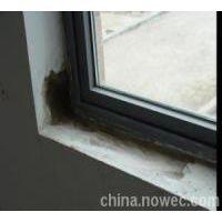 家里房屋漏水渗水需要做防水吗?用什么材料好一点