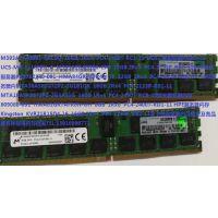 MTA36ASF2G72PZ-2G1B1QK 16GB 2Rx4 PC4-2133P镁光服务器内存