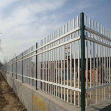 组装式锌钢阳台护栏 楼顶锌钢护栏 圈地围栏网生产