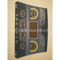 PC面板 PVC面板 按键薄膜面板加工制作 跑步机专用面板 质高价优
