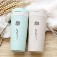 小麦秸秆纤维杯子 手提便携随行杯隔热防烫水杯 环保材料创意礼品