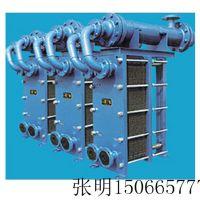 厂家定制供应板式换热器 不锈钢列管式换热机组 板片可拆式板式换热器