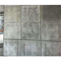 河南天目逆源2017年全新报价清水混凝土外墙挂板