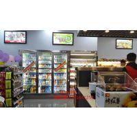 上海闵行哪有卖3开门犹冰牌玻璃门饮料展示柜的厂家