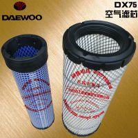卖大宇挖掘机配件电话DX75空气滤芯 大宇75风格