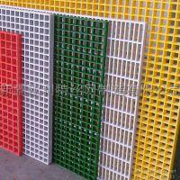 新疆- 厂家直销 洗车房 玻璃钢格板 格栅