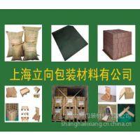 供应各种充气袋、可定制规格集装箱填充气袋