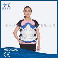 铭瑞 厂家直销 新款透气型可调式胸腰椎固定支具 腰椎损伤骨折康复器材