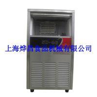 浙江商用制冰机 餐饮制冰机