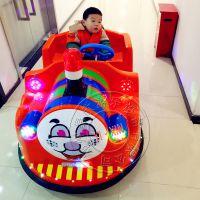 广场碰碰车双人 托马斯小火车儿童游乐电瓶车充电发光玩具车