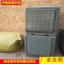 家具烤漆房配件 喷漆房进风机 顶置风机 带空气过滤 除去灰尘
