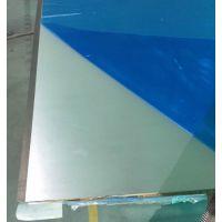 6351铝板化学成分具体用途 6351铝棒现货规格
