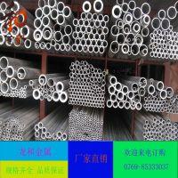 【龙和金属】专业供应2024高硬度合金铝管 大口径 厚壁 可切割 欢迎咨询
