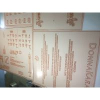 专业设计可排版挂版3.94纸箱、纸盒、LOGO印刷专
