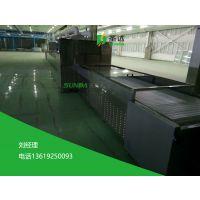 电池材料(磷酸铁锂)微波干燥设备