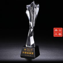 浦东新区定做企业年会礼品的厂家,公司年终庆典纪念品,高档水晶奖杯奖品制作批发