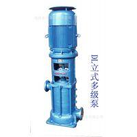供应DL立式清水离心泵多级管道离心泵50DL12-12*3大流量管道泵