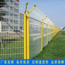 韶关度假村护栏网 佛山桃型柱别墅围栏网 小区防护网厂家