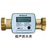 HRUM系列昊润高品质户用超声波水表