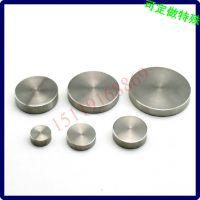 顺德金属垫片生产厂 顺德平垫片厂家 冲压加工厂67891012*0.51235