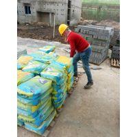 郑州市石材粘结剂生产厂家 12年专注生产