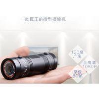 手电筒式运动DV 进口芯片 高清1080P自行车头盔摄像机F9 800万像素