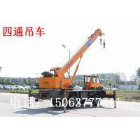 济宁四通吊车7吨自制吊车型号STSQ7A投资少收益快