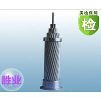 安徽 厂家直销钢芯铝绞线LGJ-120/20钢绞线,架空绝缘导线,电力电缆,电力金具