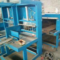帅腾生产 不锈钢网链输送 岩棉包装机