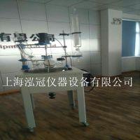 厂家直销上海泓冠单层玻璃反应釜F-50L