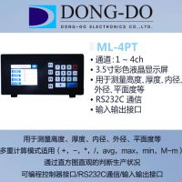 韩国 DONG-DO 东渡 电子测量仪表 ML-4PT 价格低 代理