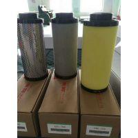 EOM700滤芯/品牌好利旺-替代产品/固安供应(图片正版)