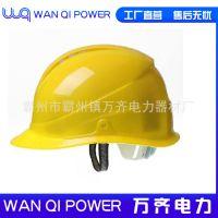 国家电网abs安全帽 工地施工领导劳保建筑工程绝缘电力电工安全帽