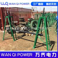 大型液压千斤顶机械提升式多孔电缆电线放线架