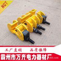 铁路钢轨急救器简易 GWJ型钢轨接头无孔夹紧装置 夹轨器断轨
