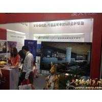 2018年中国海外置业移民展览会_北京四季嘉华会展