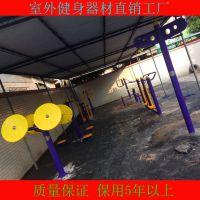 给力体育室外健身器材广东江门厂家专业定制户外运动设施