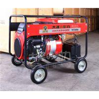 逆变直流300A汽油自发电焊机品牌