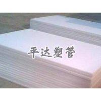 供应浙江PP管材流程规范