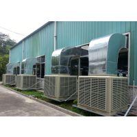 东莞环保空调选安乐.150平米降温仅需1度电.安全可靠