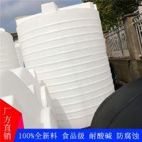 8吨塑料水箱厂生产8立方水箱