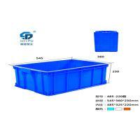 塑料485-220可堆式周转箱,塑料周转箱_材质优_寿命长