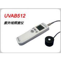 UVAB-512紫外线照度计-UVAB-512说明书