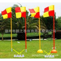 足球标志杆 绕杆 角旗 足球训练辅助用具 插地式 移动注水注沙