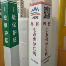 新疆油气田标志桩200*200天然气管线三桩 河北润飞玻璃钢标志桩生产厂家