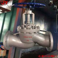 DN150 大口径手动截止阀 J41H-100C DN250 永嘉巨远阀门厂