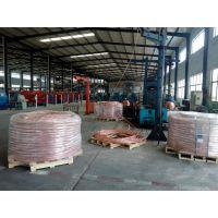 供应齐鲁牌裸铜线多芯交联塑料绝缘聚氯乙炔护套光缆 KVVRP 4*1.5
