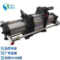 厂家直销河南菲恩特ZTD60气气增压泵 氧气增压阀