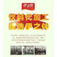 果汁饮料加工伊之伴OEM/ODM代加工生产模式